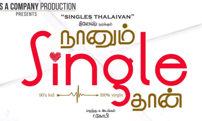 Naanum Single Dhaan Tamil Movie
