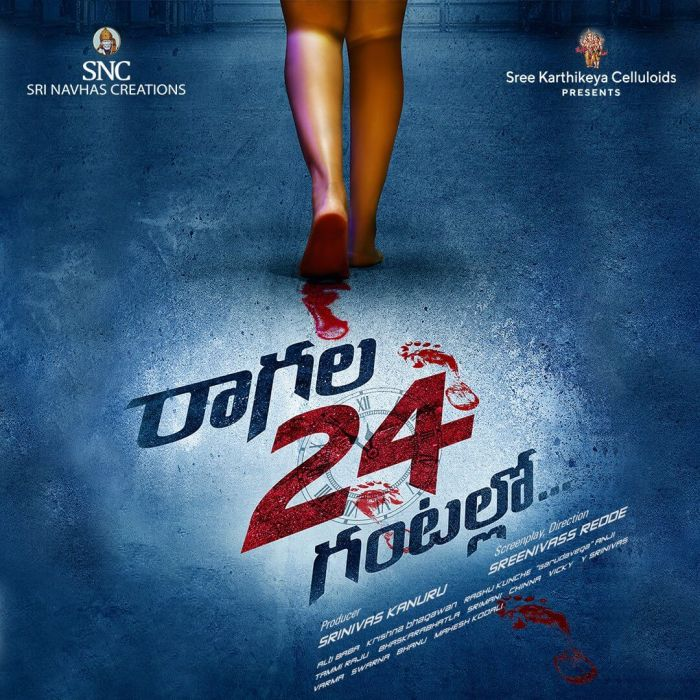 Ragala 24 Gantallo Telugu Movie