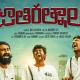 Jathi Ratnalu Telugu Movie