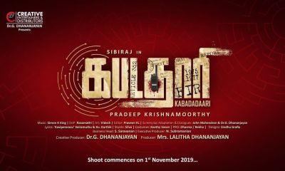 Kabadadaari Tamil Movie