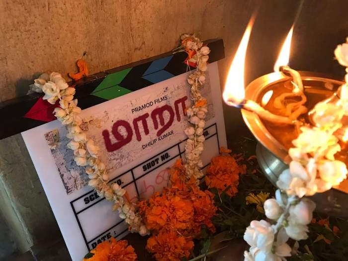 Maara Tamil Movie