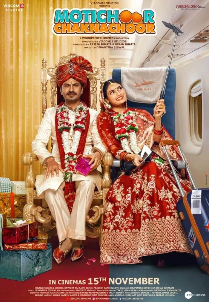 Motichoor Chaknachoor Hindi Movie