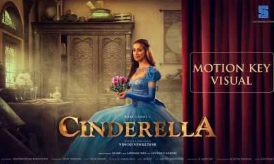 cinderella tamil movie