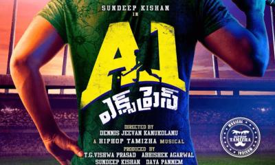 A1 Express Telugu Movie