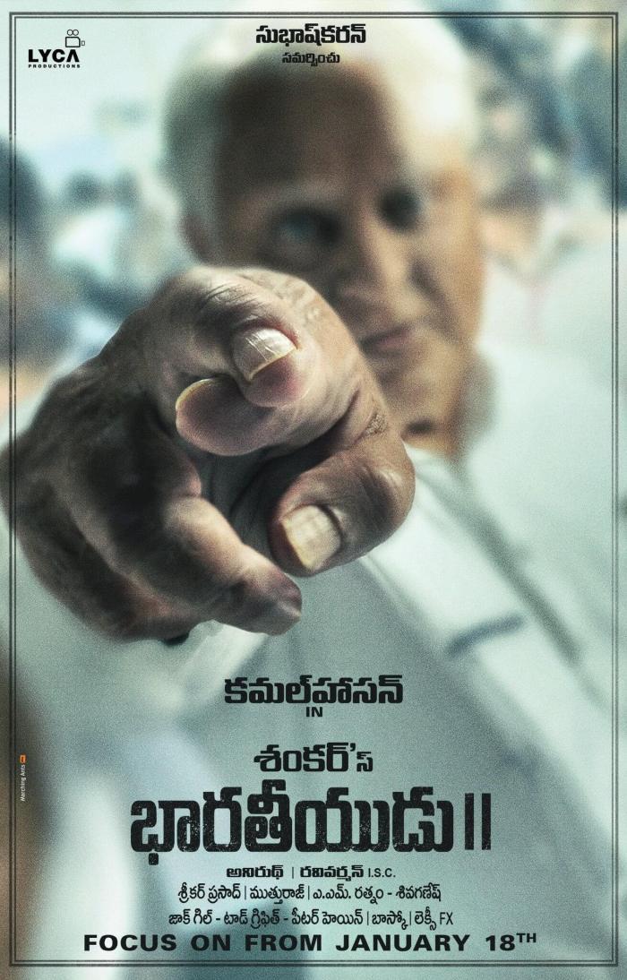Bharateeyudu 2 Telugu Movie