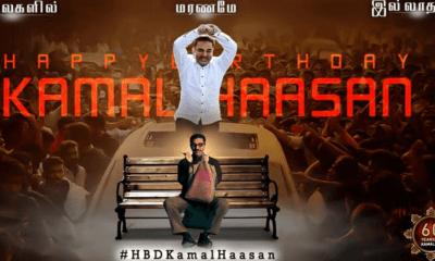 Ungal Naan Show