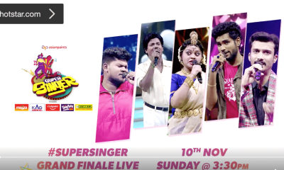 Super Singer 7 Finale Ticket
