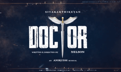 Doctor tamil Movie