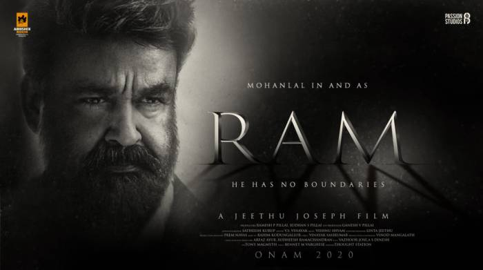 Ram Movie