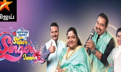 Super Singer Junior Season 7 Vote