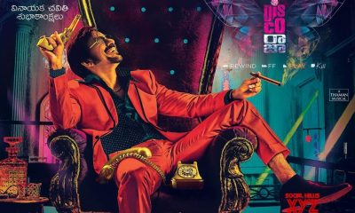 Disco Raja Movie Download