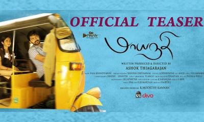 Maayanadhi Tamil Movie