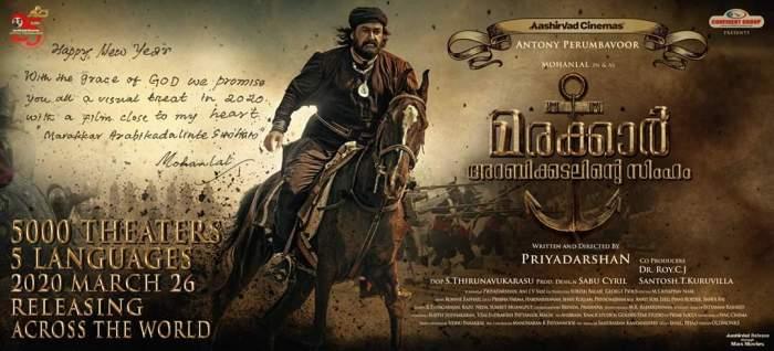 Marakkar: film Arabikadalinte Simham Malayalam (2021)    Cast    Numbers    Teaser    Trailer    Publication date