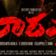 Naarappa Telugu Movie