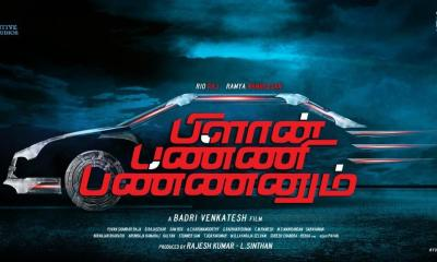 Plan Panni Pannanum Songs Download