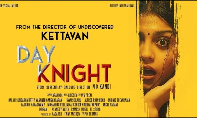 day knight movie 2020