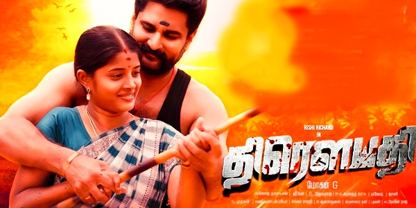 Draupathi Movie download