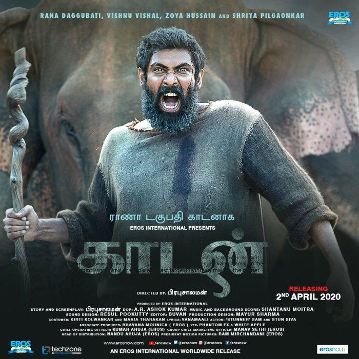 Kaadan Tamil Movie