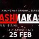 Kashmakash Web Series