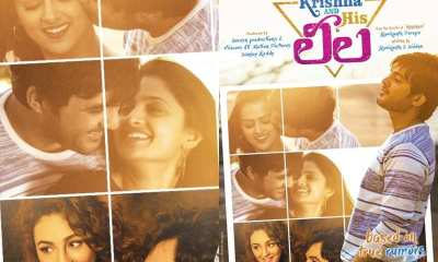 Krishna And His Leela Movie
