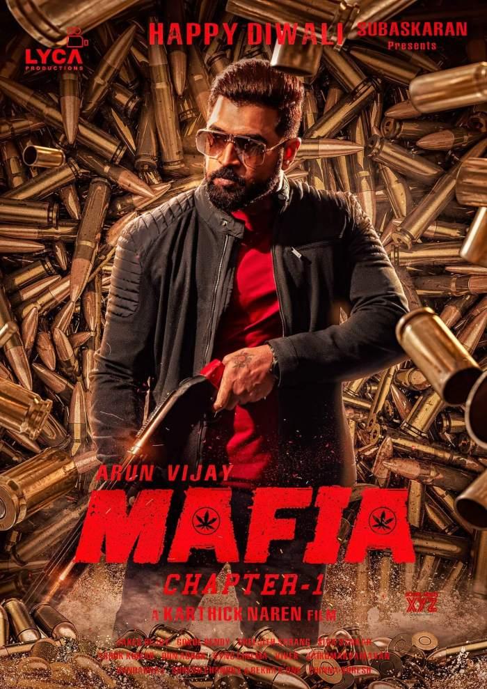 Mafia Songs Download
