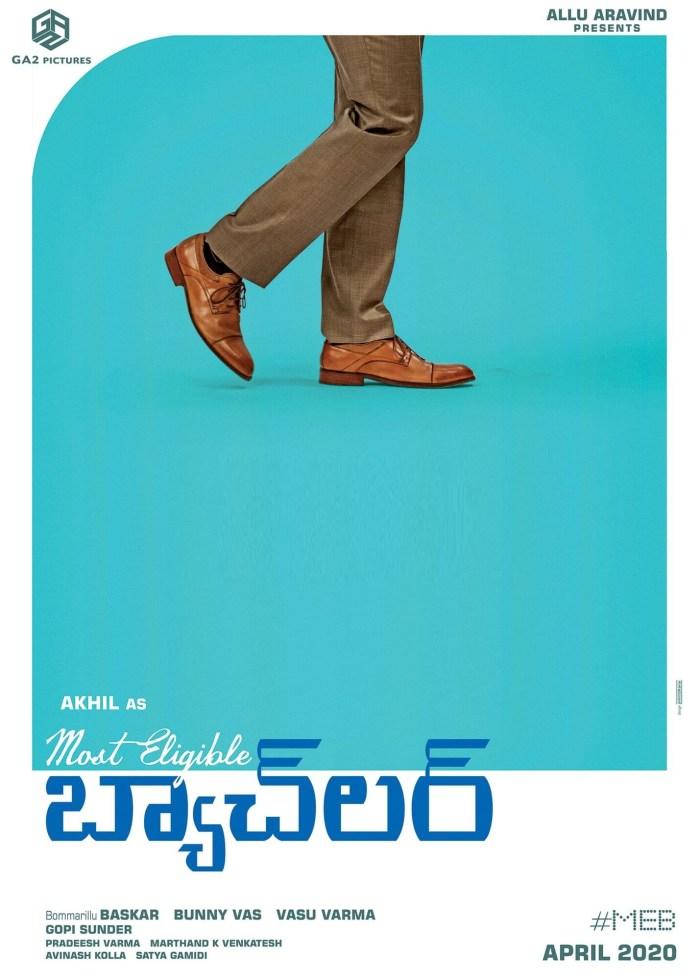 Most Eligible Bachelor Telugu Movie