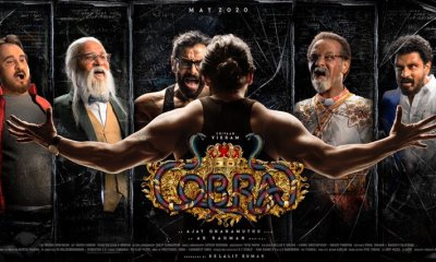 Cobra Movie