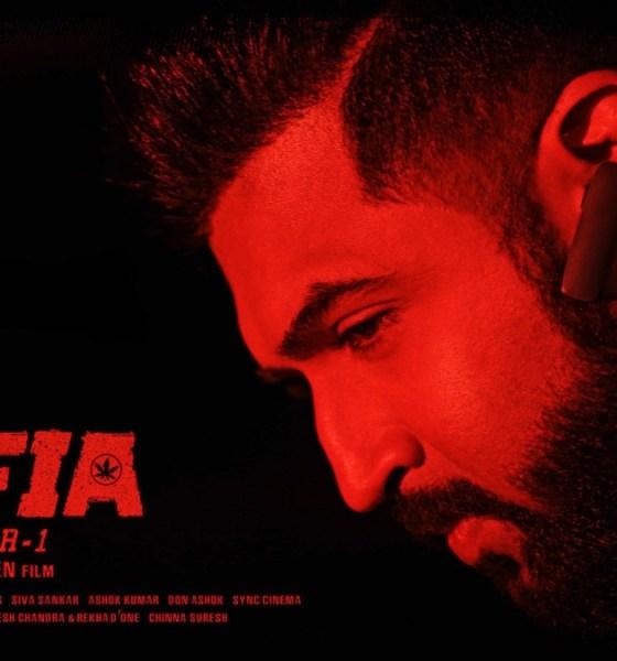 Mafia Movie Download