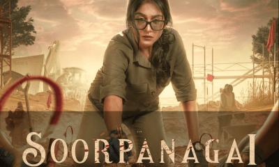Soorpanagai Movie