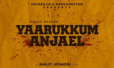 Yaarukkum Anjael Movie