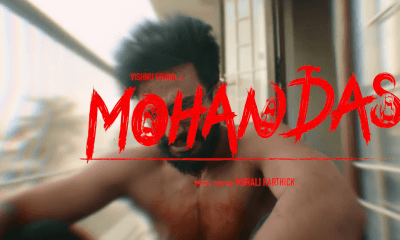 Mohandas Movie