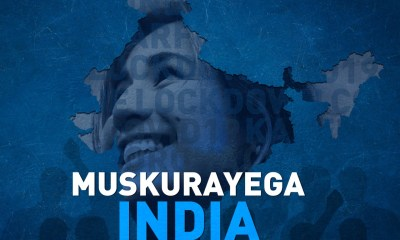 Muskurayega India Song Download