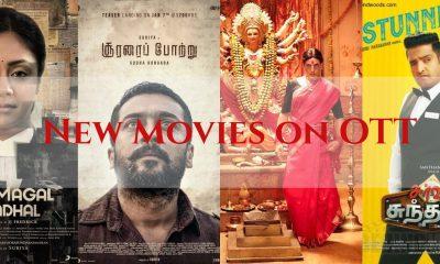 New Movies OTT