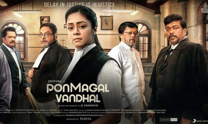 Ponmagal Vanthal - Amazon Prime Video