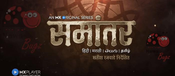 Samantar Web Series Download