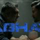 Abhay 2 series