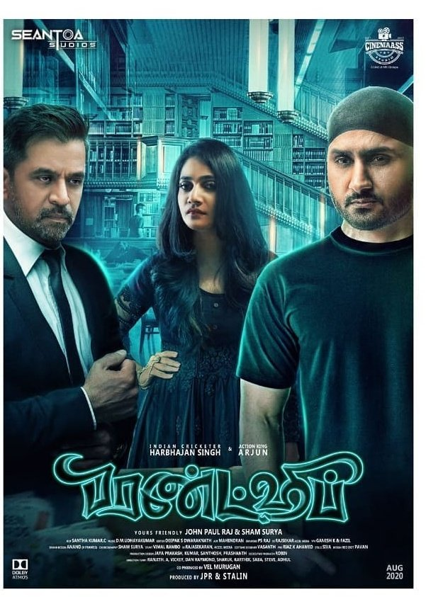 Friendship Tamil Movie (2021): Cast |  Preview |  Trailer |  Songs |  Date of publication