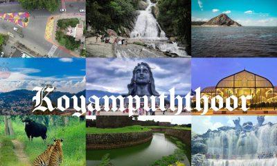 Koyampuththoor Tourist Places
