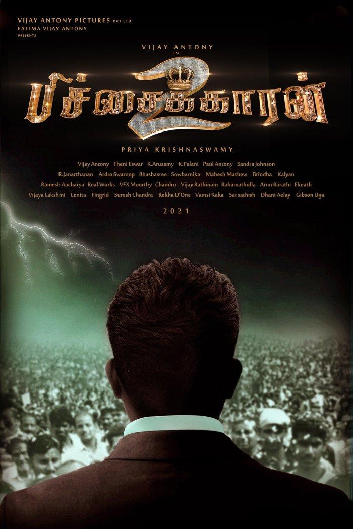 Pichaikkaran 2 Movie (2021) | Vijay Antony | Cast | Trailer | Songs | Release Date