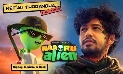 Naa Oru Alien Song Download