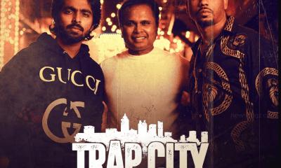 Trap City Movie