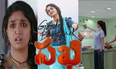 good luck sakhi movie