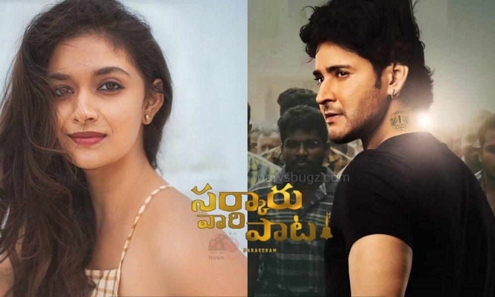 Sarkaru Vaari Paata (2022) Movie Cast, Trailer, Songs, Release Date
