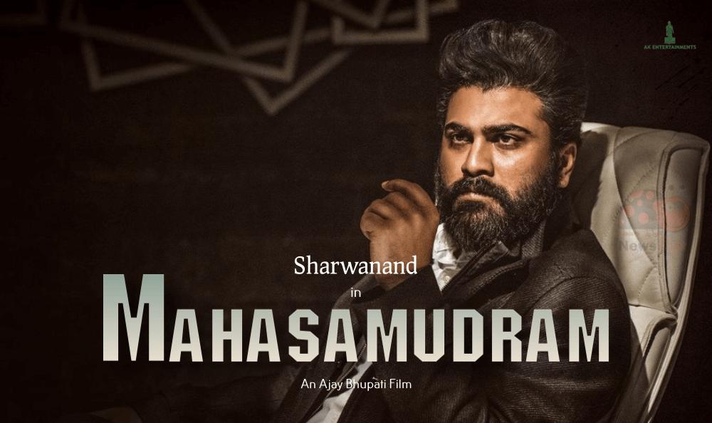 Mahasamudram (2021) Movie Download: Maha Samudram Full Movie Online, Should You Do It? Safe To Free Download?