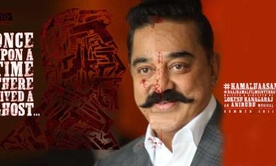 Kamal Haasan movie
