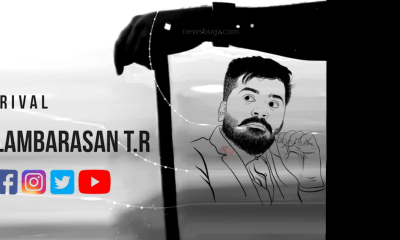 Silambarasan TR facebook, twitter, instagram, youtube