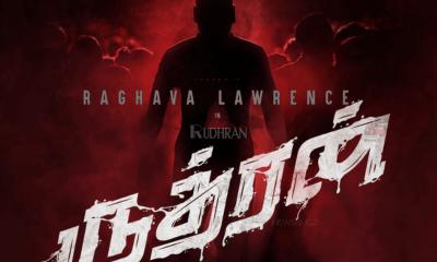 rudhran movie