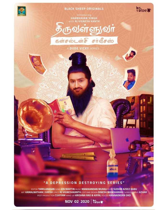 Thiruvalluvar Consultancy Services
