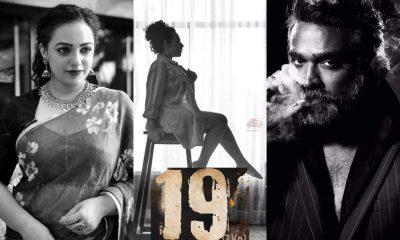 19 movie