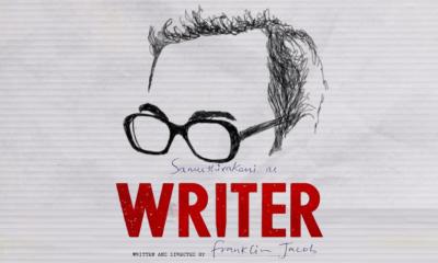 writer movie